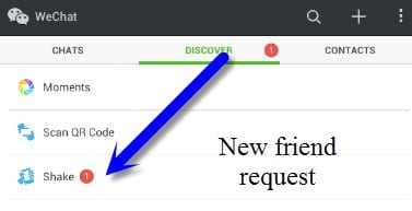 new friend request using wechat hidden feature