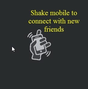 shake mobile feature in wechat