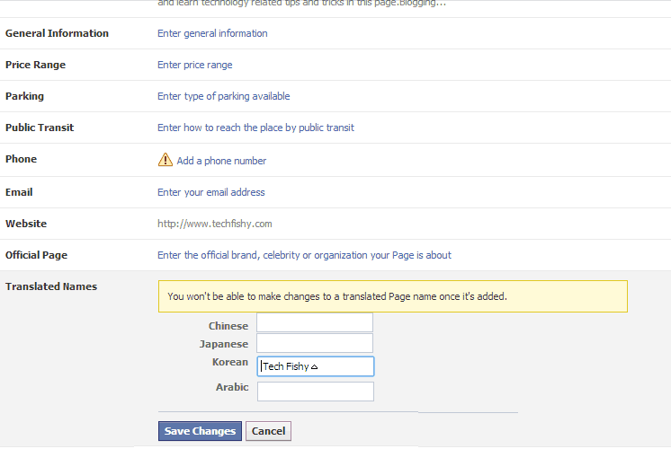 Fan page name change FB