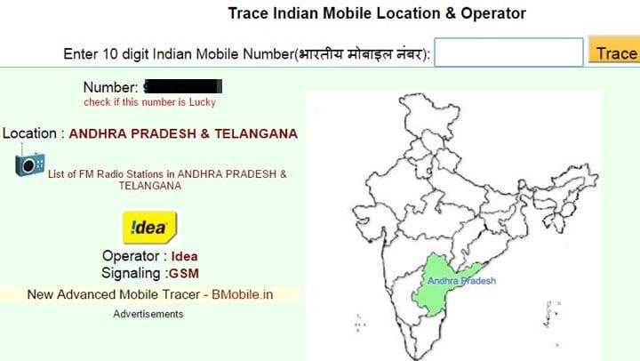 Bharatiya Mobile