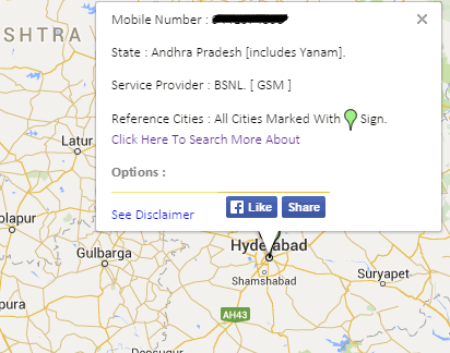 Find operator name by mobile number tracker