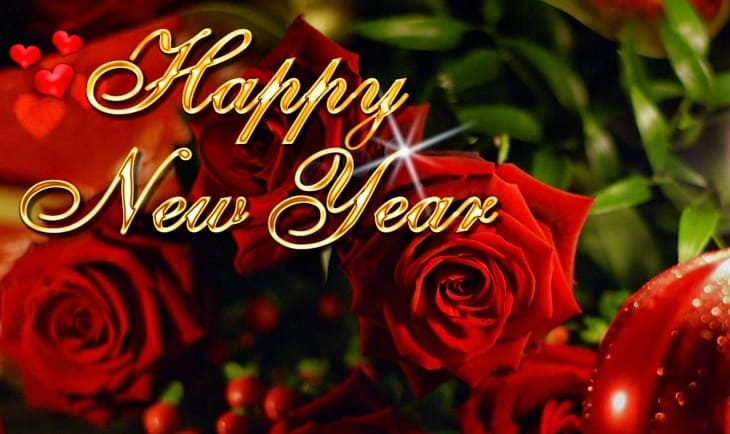 Happy New Year Hd Wallpapers 1024 768 800 600 3d Animated