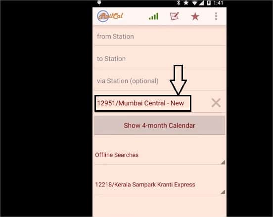 lookup individual Trains in RailCal App
