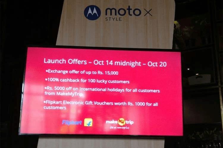 Moto X Style - Sale on Flipkart