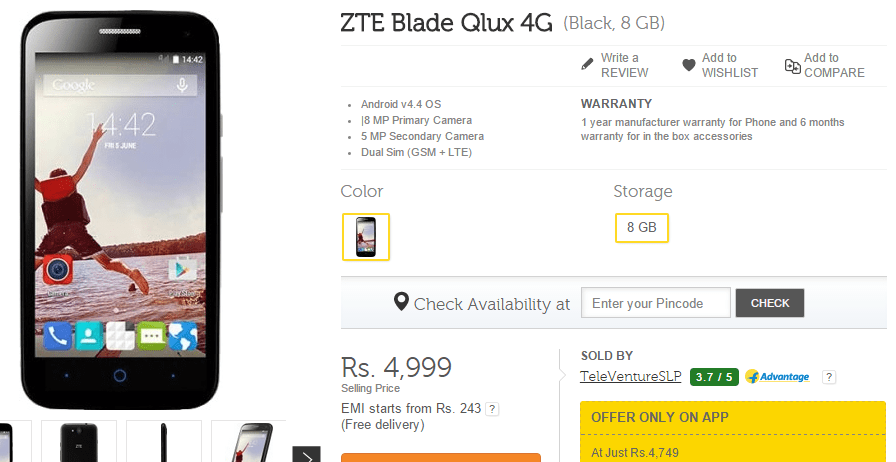 ZTE Blade Qlux