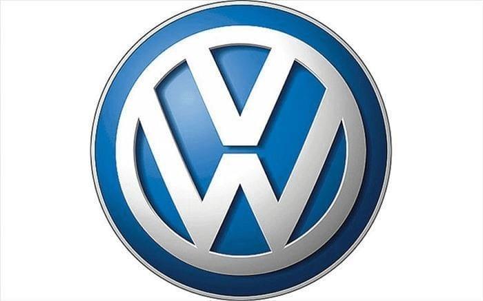 Volkswagen Logo - Hidden Meaning