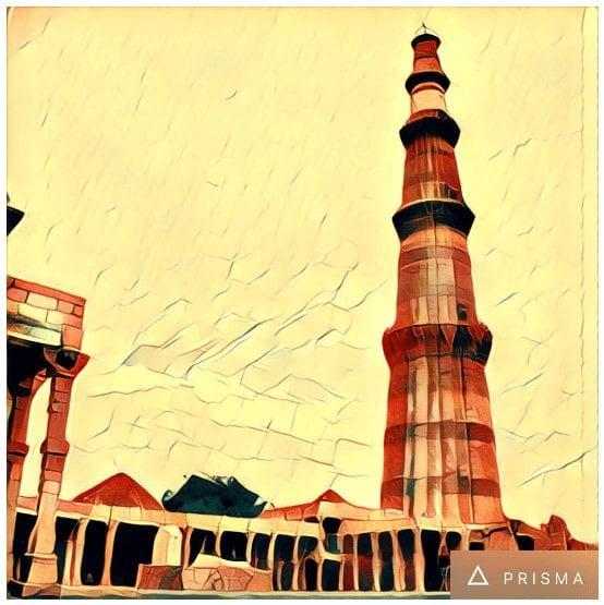 quitub minar