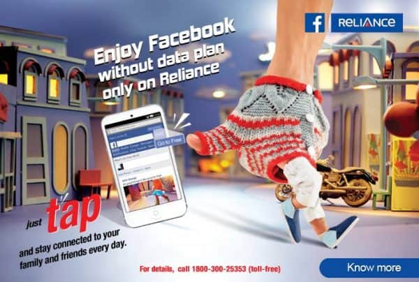 reliance-facebook