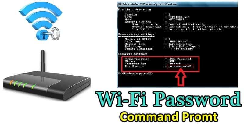 wifi password cmd img