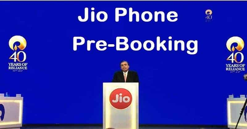 How To Book A Jio Phone Via Online And Offline: Jio 4G Phone Specifications, Data Plans