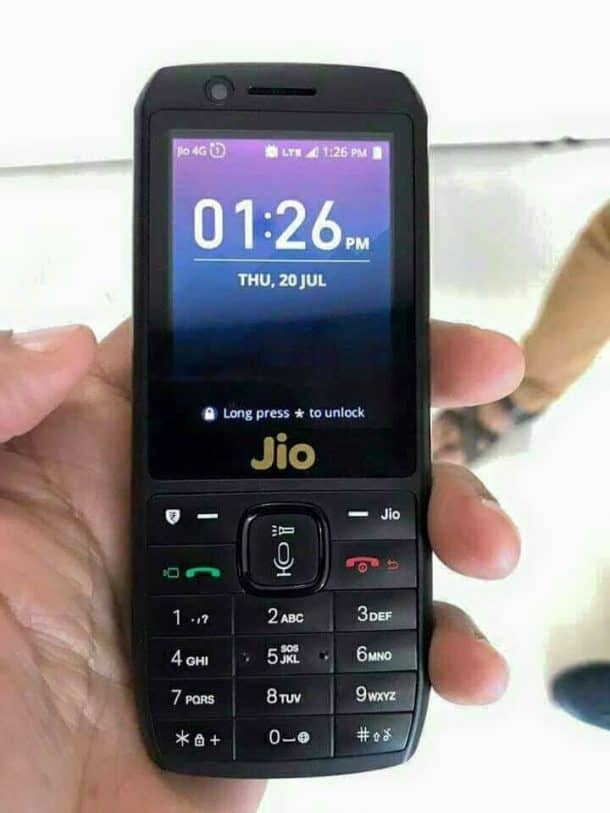 How To Uninstall App In Jio Phone In Hindi/Tamil (Facebook/Assistant)