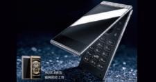 Samsung-W2018-Flip-Phone.