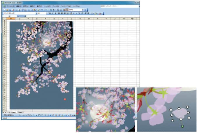 excel-art-by-tatsuo-horiuchi (8)