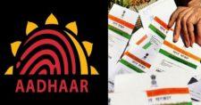 aadhaar-data-breach