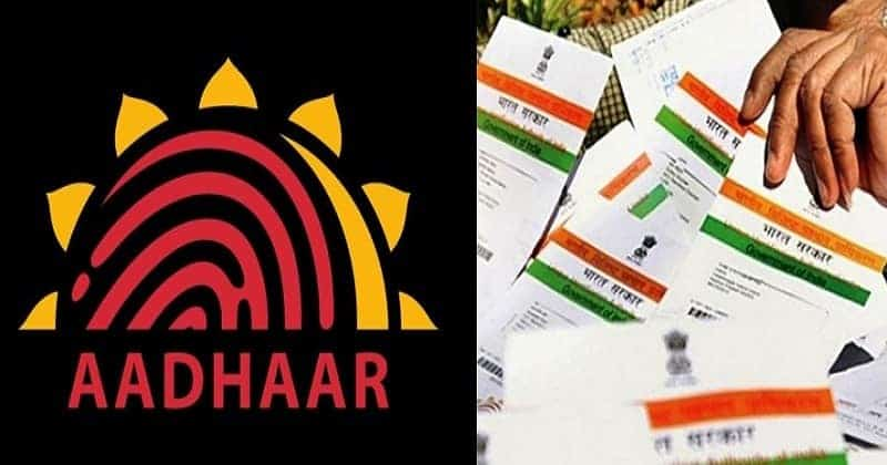 aadhaar-data-breach