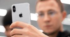 face-id-apple-iphone-X.