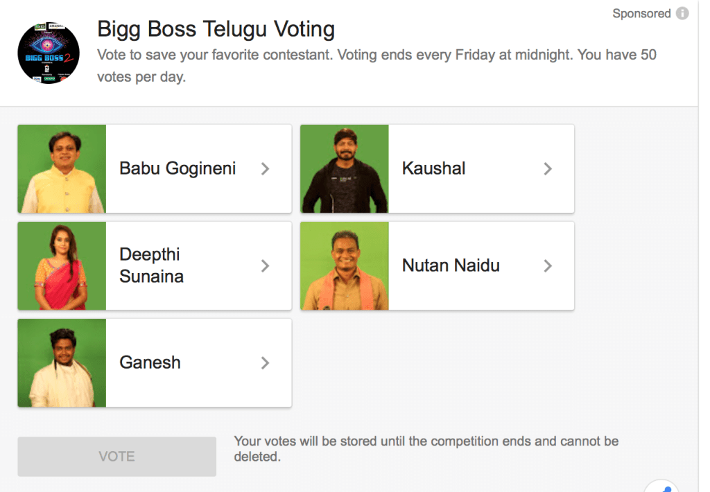 Bigg Boss 2 Telugu Online Voting Details, Participants, Missed Call