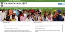 Pradhan Mantri Kisan Samman Nidhi How To Apply?