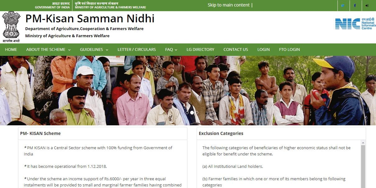Pradhan Mantri Kisan Samman Nidhi How To Apply?